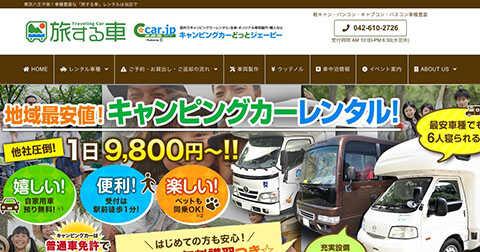 横浜でホームページ制作と言えばエクスペクト合同会社